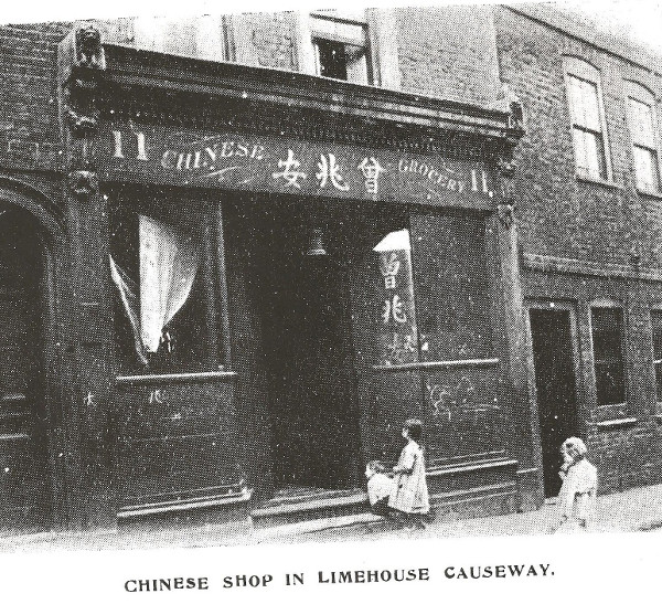 Chinese-Shop-in-Limehouse-Causeway